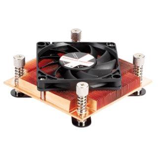 Xilence Server1U Intel S775