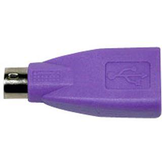 CHERRY KEYBOARD ADAPTER USB zu PS/2